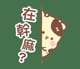 Sunglin & chini 2 sticker #9990608