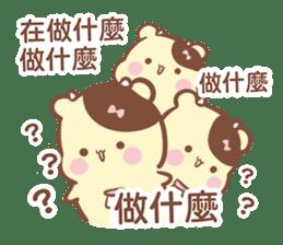 Sunglin & chini 2 sticker #9990610