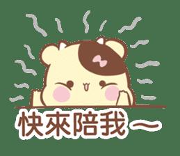 Sunglin & chini 2 sticker #9990611