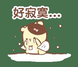 Sunglin & chini 2 sticker #9990612