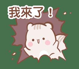 Sunglin & chini 2 sticker #9990613