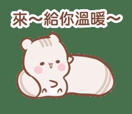 Sunglin & chini 2 sticker #9990614