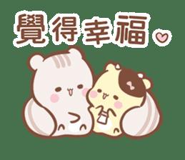 Sunglin & chini 2 sticker #9990615