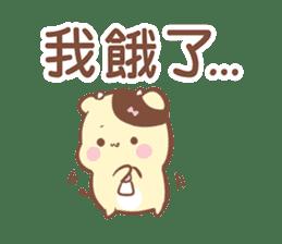 Sunglin & chini 2 sticker #9990617