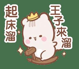 Sunglin & chini 2 sticker #9990618