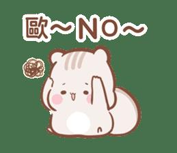 Sunglin & chini 2 sticker #9990620