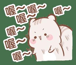 Sunglin & chini 2 sticker #9990621