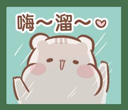 Sunglin & chini 2 sticker #9990622