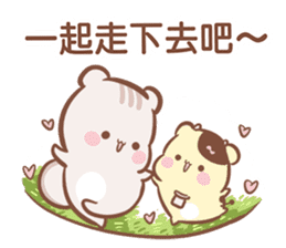 Sunglin & chini 2 sticker #9990623