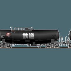 動くオイルタンカー 3