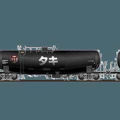 動くオイルタンカー 2
