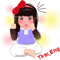 little girl v. cute