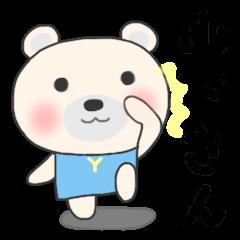 For YAMASHITA'S Sticker