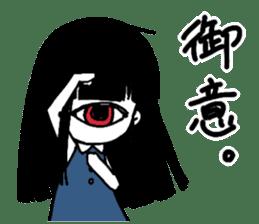 Mono Eye Girl sticker #10002786