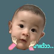 สติ๊กเกอร์ไลน์ Akinbabyboy2
