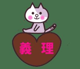 Happy Valentine!! sticker #10009220