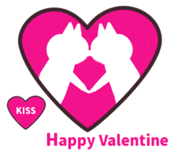 Happy Valentine!! sticker #10009225
