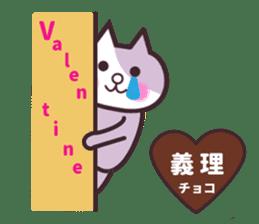 Happy Valentine!! sticker #10009236