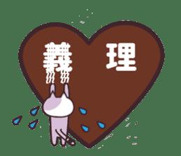 Happy Valentine!! sticker #10009239