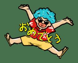 Benichan friends sticker #10010578