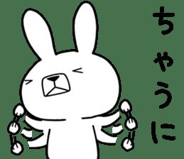 Dialect rabbit [mie2] sticker #10012083