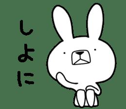 Dialect rabbit [mie2] sticker #10012084
