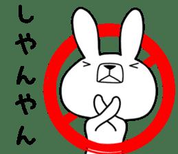 Dialect rabbit [mie2] sticker #10012085