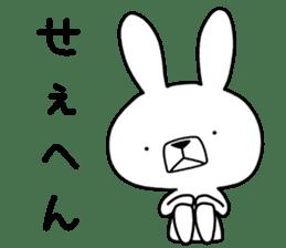 Dialect rabbit [mie2] sticker #10012087