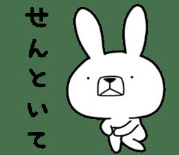 Dialect rabbit [mie2] sticker #10012088