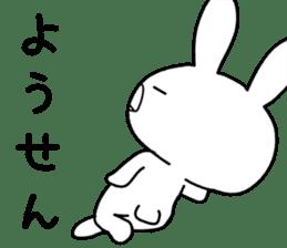 Dialect rabbit [mie2] sticker #10012089