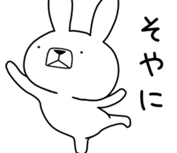 Dialect rabbit [mie2] sticker #10012090