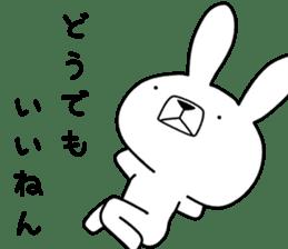 Dialect rabbit [mie2] sticker #10012093