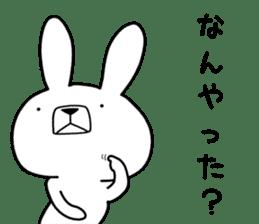 Dialect rabbit [mie2] sticker #10012095
