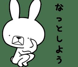 Dialect rabbit [mie2] sticker #10012096