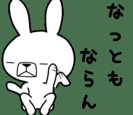 Dialect rabbit [mie2] sticker #10012097