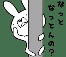 Dialect rabbit [mie2] sticker #10012099