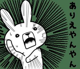 Dialect rabbit [mie2] sticker #10012101