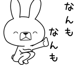 Dialect rabbit [mie2] sticker #10012102