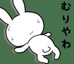 Dialect rabbit [mie2] sticker #10012105