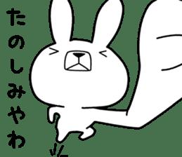 Dialect rabbit [mie2] sticker #10012106