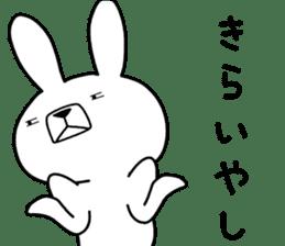 Dialect rabbit [mie2] sticker #10012108
