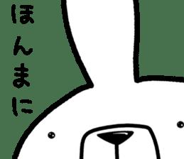 Dialect rabbit [mie2] sticker #10012110