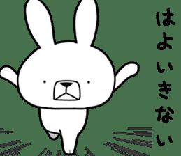 Dialect rabbit [mie2] sticker #10012117