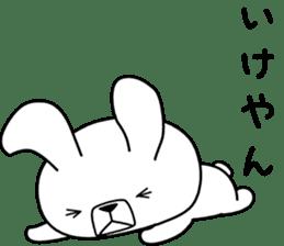 Dialect rabbit [mie2] sticker #10012118