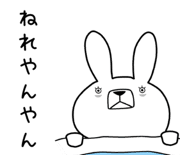 Dialect rabbit [mie2] sticker #10012119