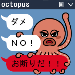 I am an octopus.