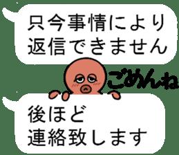 I am an octopus. sticker #10018264