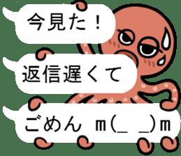 I am an octopus. sticker #10018265