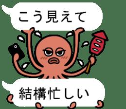 I am an octopus. sticker #10018266