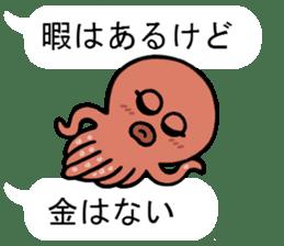 I am an octopus. sticker #10018267
